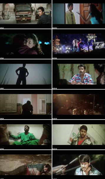Tiger Telugu Movie Download