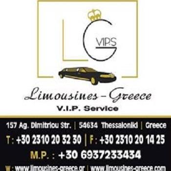 Προσιτή πολύ..τέλεια-http://www.limousines-greece.gr/
