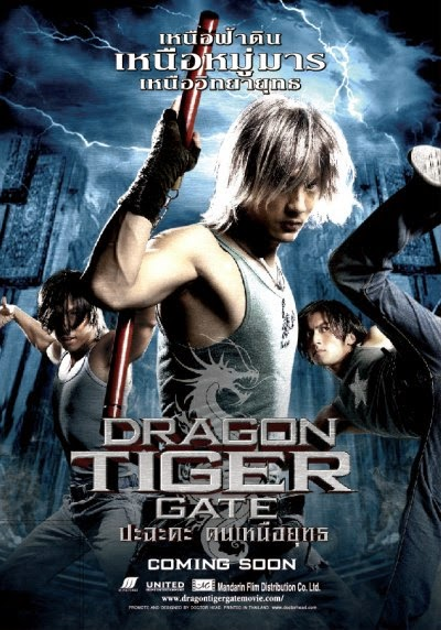 Dragon+Tiger+Gate+(2006).jpg