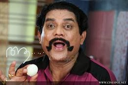 aah - Jagathi - Funny image with egg