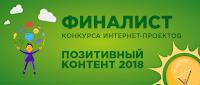 """Блог """"Два плюс два"""" - финалист Всероссийского конкурса"""