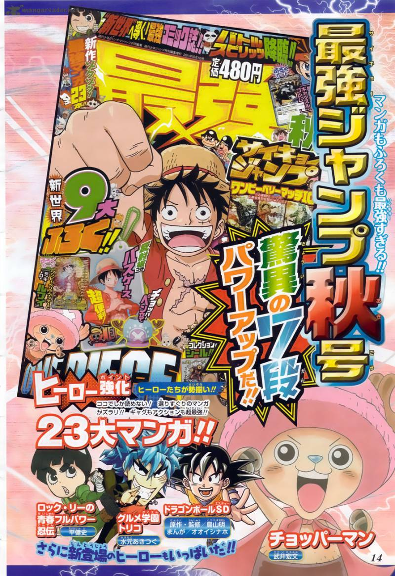 Naruto - Chapter 558 - Pic 4