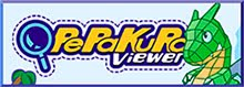 PDO Viewer [Читалка PDO]