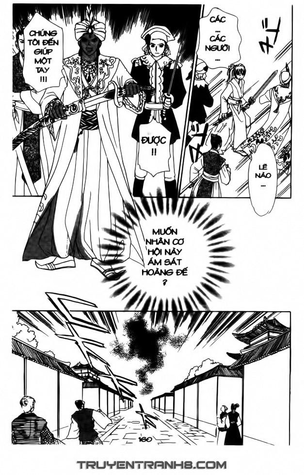 Đôi Cánh ỷ Thiên - Iten No Tsubasa chap 9 - Trang 20
