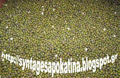 ψιλοφάσουλα Μεσσηνιακής γης ή ροβίτσα http://syntagesapokatina.blogspot.gr