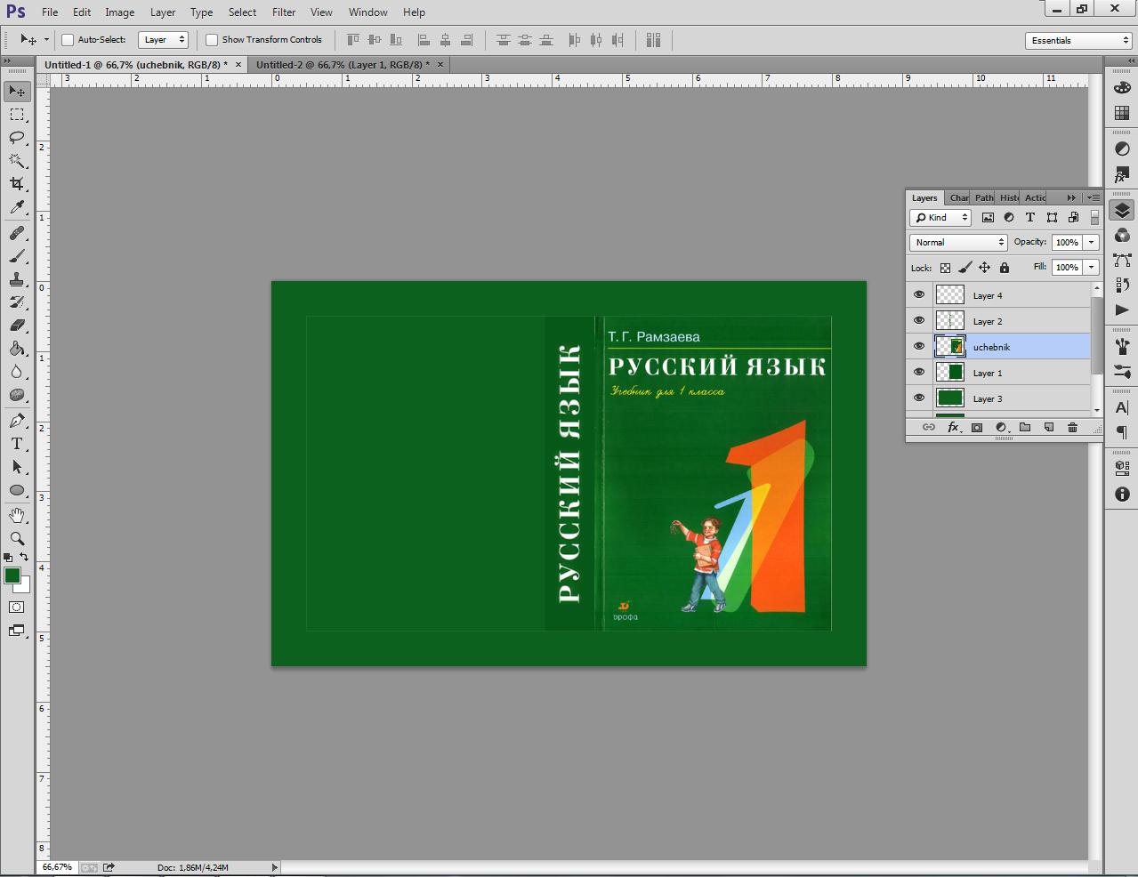 Полосатая Коробка: Как сделать обложку для миниатюрной книги. Часть 1: создаем обложку в Фотошопе