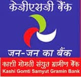 Kashi Gomti Gramin Bank Officer and office Assistant Recruitment 2015