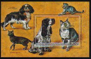 1986年中央アフリカ共和国 コッカー・スパニエルと猫の切手シート