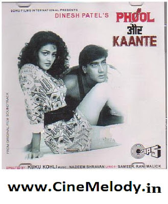 Phool Aur Kante Telugu Mp3 Songs Free  Download  1980