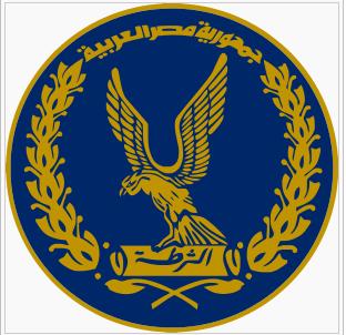 شعار الشرطه