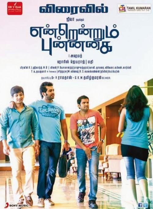 Endrendrum Punnagai Full Movie Download In Tamilrockers Torrentinstmank