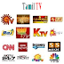 Watch Tamil Live Tv Channels on Android