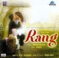 Rang (2012) Indian Pop Mp3 Songs Download 320Kbps