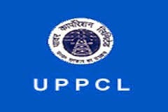 UPPCL Recruitment 2015