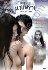 Haunted Lake 2011