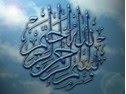 download aplikasi alquran plus terjemah java ponsel, aplikasi al quran dan arti, pocket al-qur'an, tarjamah