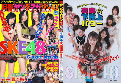 Young Magazine Monthly 2011 No.01 SKE48