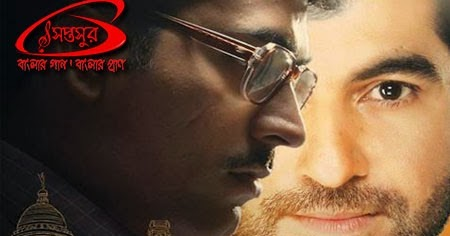 bengali movie boss 2 full mp3 song download