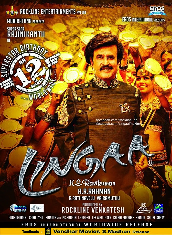 Lingaa Tamil Full Movie - Scenes - Songs - YouTube