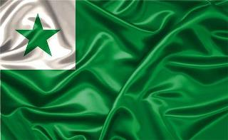 Esperanto-flago