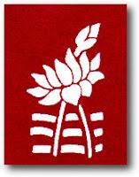 A/L Island First Devi Balika