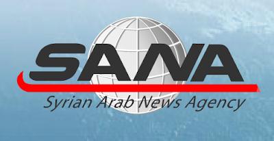 la proxima guerra logo agencia de noticias siria sana hackeada atacada internet