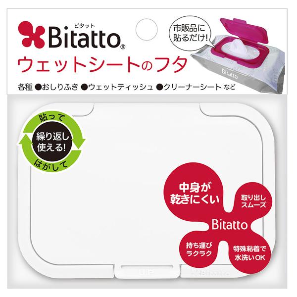 Bitatto / ビタット ウェットシートのふた