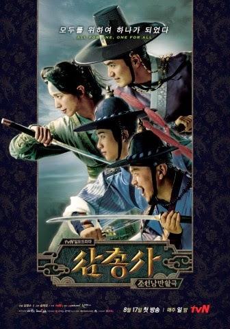 Drama Korea The Three Musketeers (2014) Subtitle Indonesia