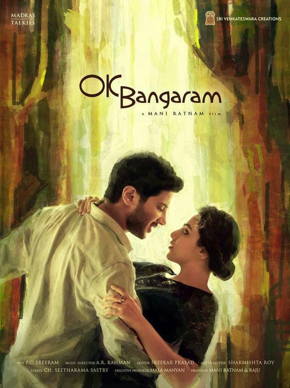 Maniratnam's Ok Bangaram Telugu Movie Official First Look Poster
