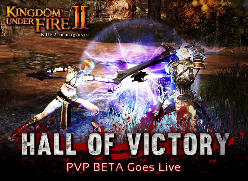 PvP Kingdoms Under Fire 2
