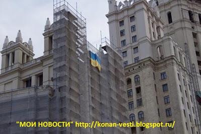 Новости украины о переговорах