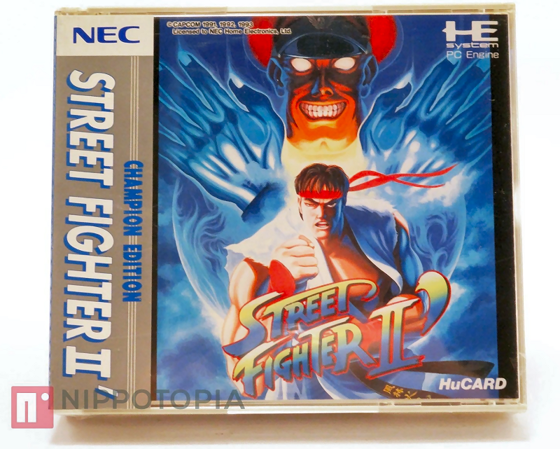 street fighter ce