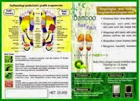 koyo kaki bamboo foot patch
