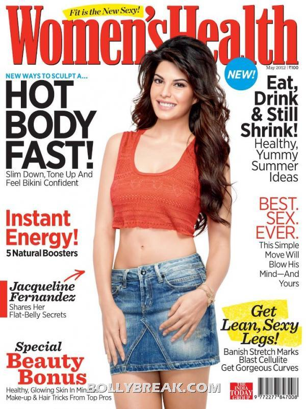 Jacqueline Fernandez Women&#39;s Health Mag Cover  - Jacqueline Fernandez Women&#39;s Health Mag Cover 