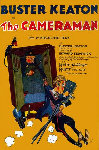 zcam Photofest / Film Forum. Harold Lloyd hangs on for dear life in SPEEDY