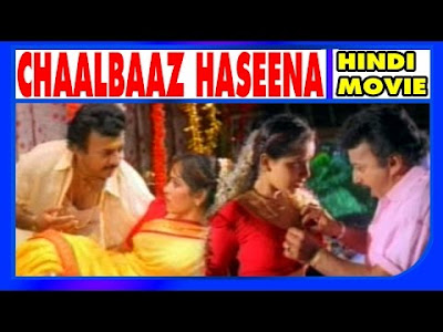 Haseena full movie hd 1080p download in hindi