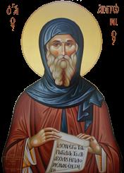 Ασματική Ακολουθία Οσίου Πατρός Αντωνίου του Μεγάλου