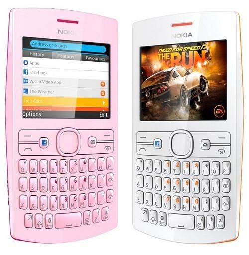 Nokia Asha 205 (RM-864) latest Flash Files