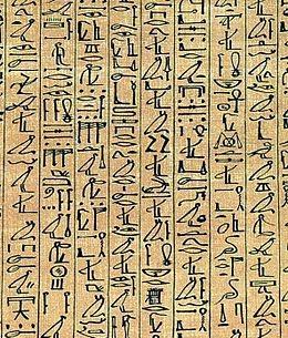 6, Penemuan, Benda-Benda, Peninggalan, Zaman, Mesir, Kuno