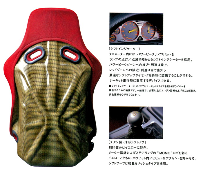 Honda NSX japoński supercar sportowy samochód kultowy V6 RWD Type R JDM NA2 日本車 ホンダ アキュラ