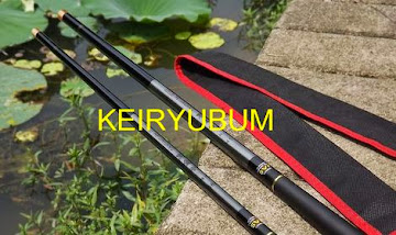 KEIRYUBUM