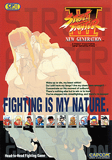 Street Fighter 3+New Generation+arcade+game+portable+flyer+art