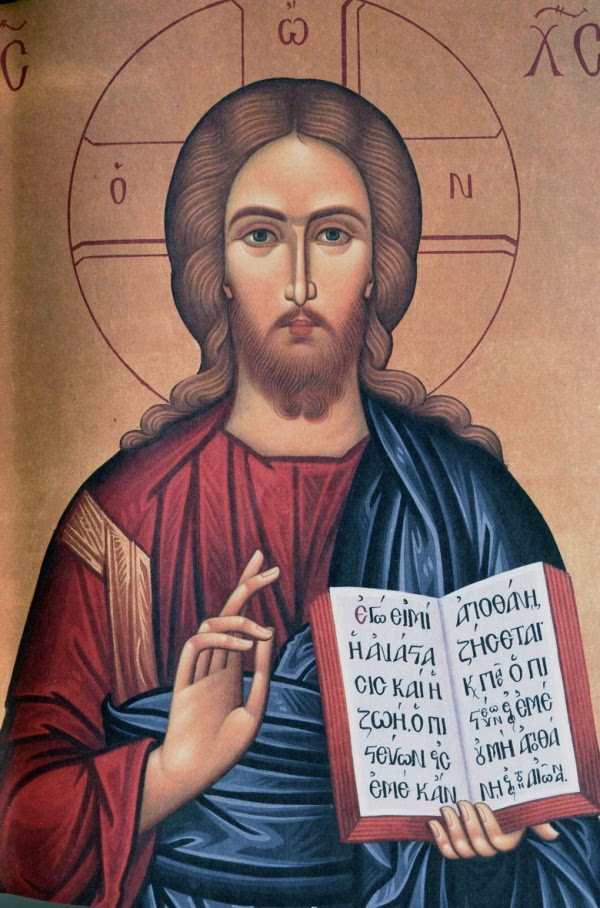 ΚΥΡΙΟΣ ΙΗΣΟΥΣ ΧΡΙΣΤΟΣ