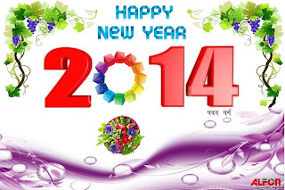 happy+New 2014 Year2 2014 Happy New Year in French | Greetings | Quotes | SMS