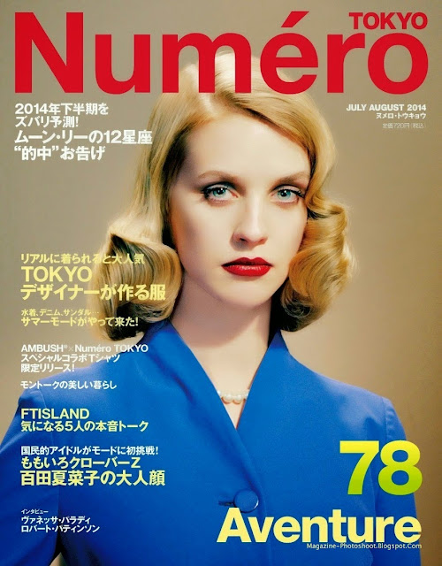 Julia Frauche Photos from Numéro Tokyo Magazine Cover June 2014 HQ Scans