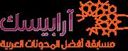 مدونة أمال: جائزة أفضل مدونة عربية للعام 2011