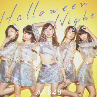 AKB48 ハロウィン・ナイト ジャケット Halloween Night Cover Limited D