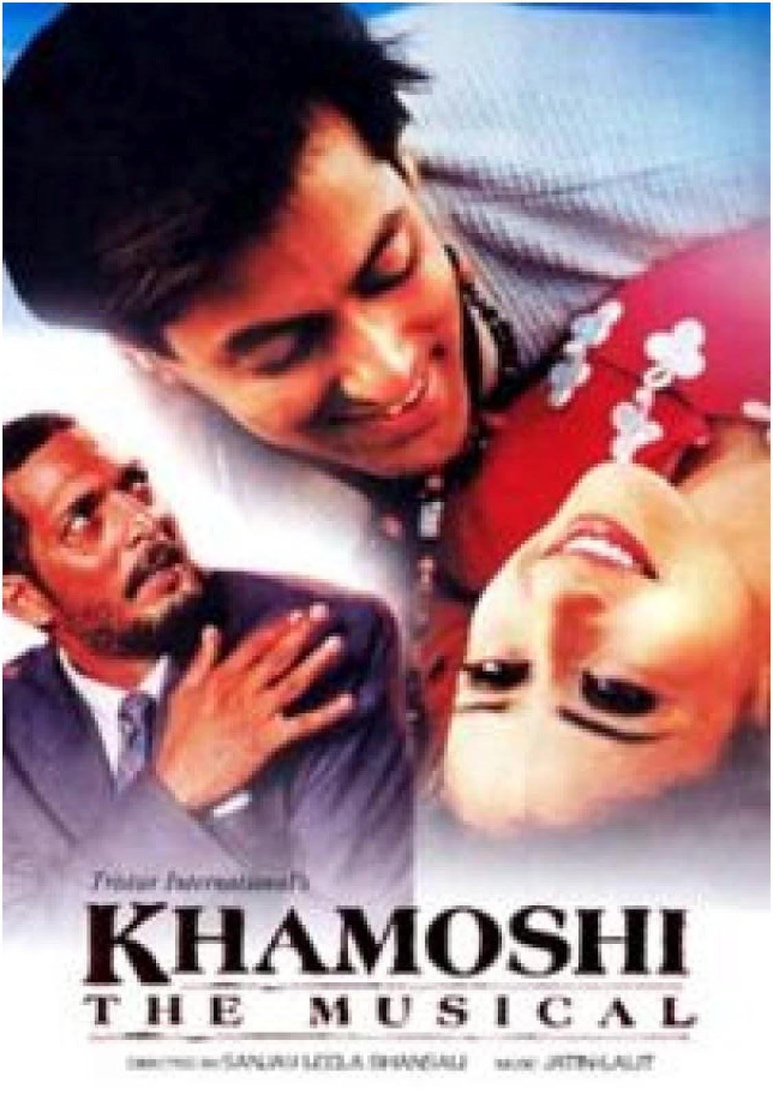 khamoshi bahon ke darmiyan lyrics khamoshi bahon ke darmiyan mp3    Khamoshi The Musical