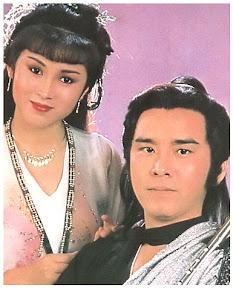 ฤทธิ์กระบี่มรกต (ประกาศิตมังกรหยก) 1982