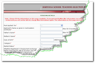 Haryana School Teachers Recruitment 2012 Online Form